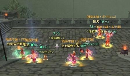 SRO[2018-06-17 22-14-19]_33