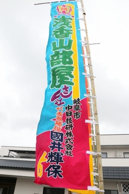 IMG_4340-16.jpg