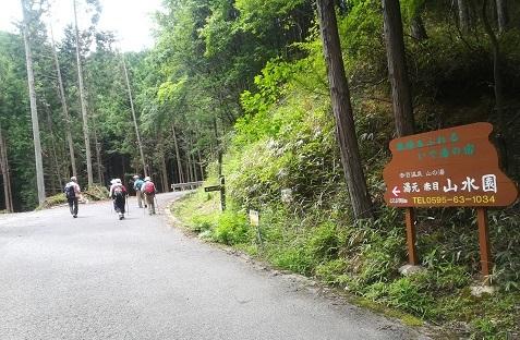 14 林道を行く