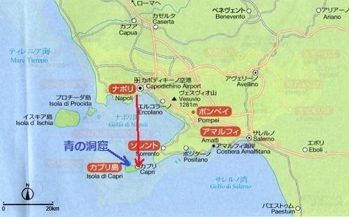 7 位置関係地図