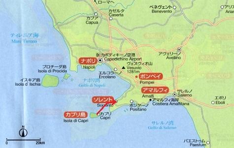 18 地図 カプリ島からソレントへ