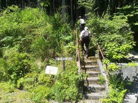 4 琵琶の滝へ向かう