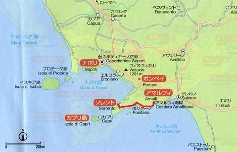 2 ソレントからアマルフィ海岸へ地図