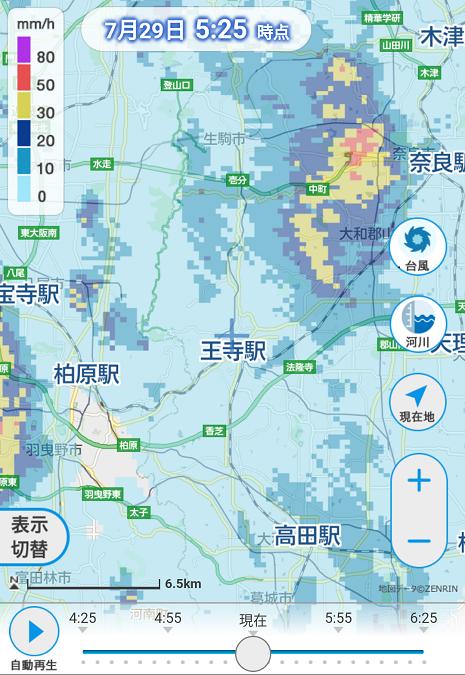 2 データマップ 雨雲