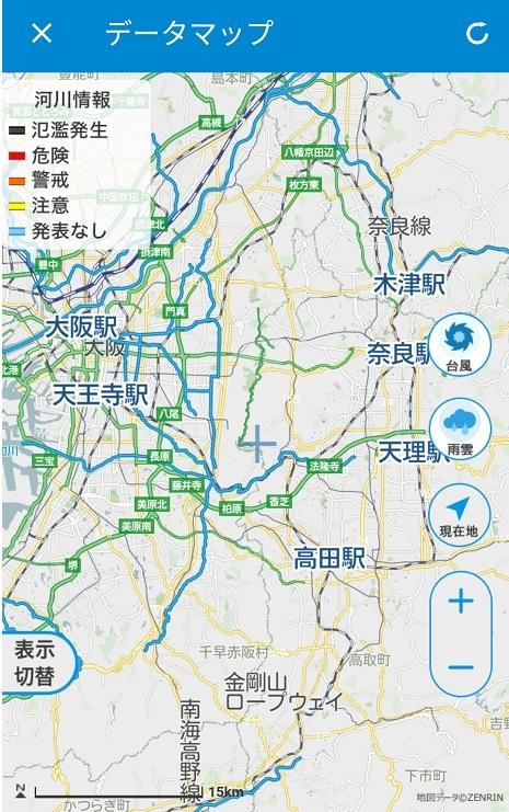 4 データマップ 河川情報