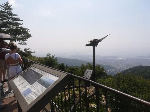 5 六甲ケーブル・頂上駅の展望テラスよりの景色
