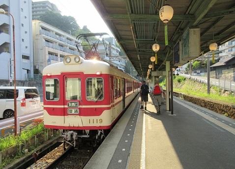 32 神戸電鉄・有馬線・有馬温泉駅
