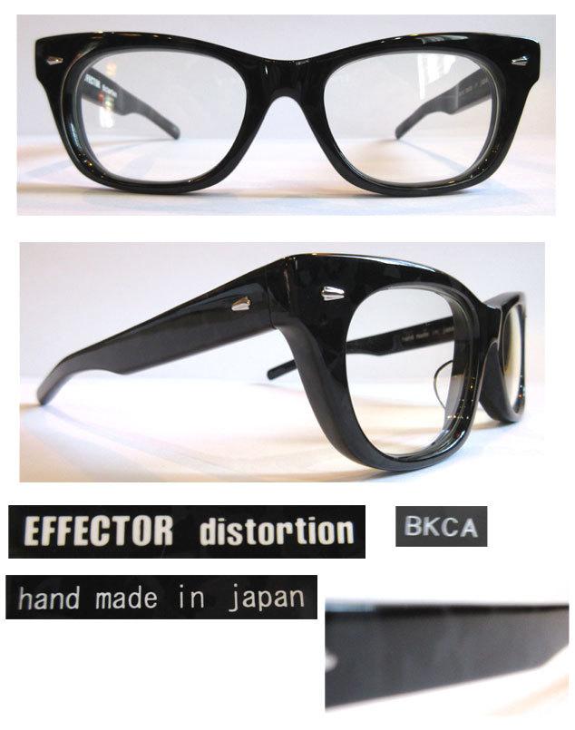distortion bkca
