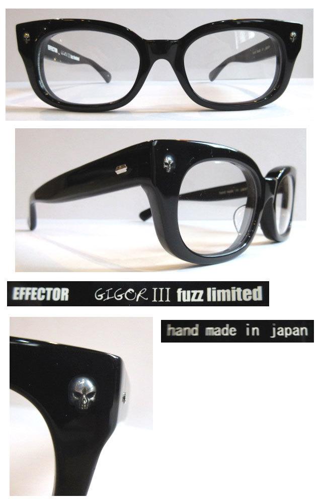 giggoro 3 fuzz limited