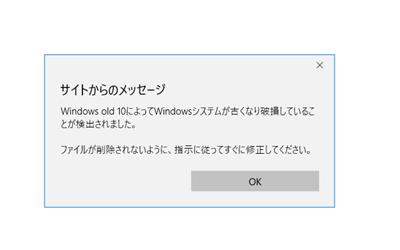 win-g8719