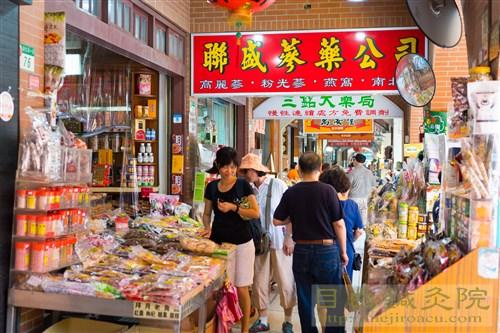 20180629台湾中医研修1-1