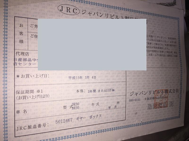 IMG_2141.jpg