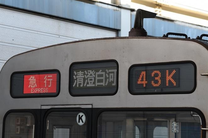 DSC_9362.jpg