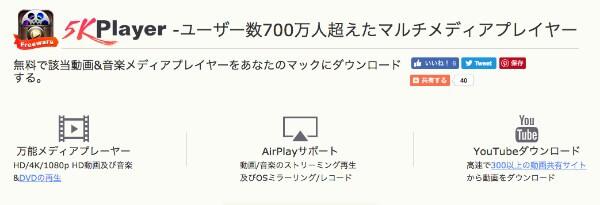 5kplayer-top.jpg