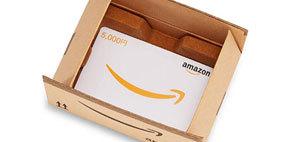 amazon(アマゾン)での購入の裏技・裏テクニック