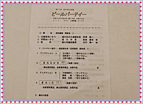 CIMG1572.jpg
