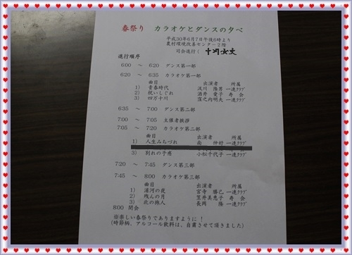 IMG_0912b.jpg