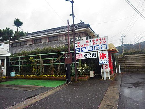 RIMG6920.jpg
