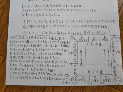 newkanteisyo_3_c.jpg