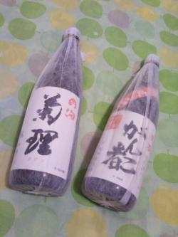 sarudasake_c.jpg