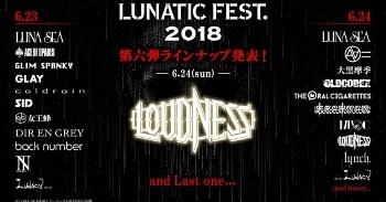 lunaticfest2018_6lineup_20180613.jpg