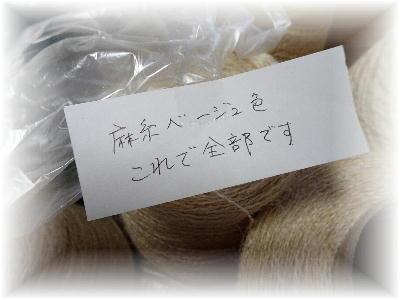 糸22-2