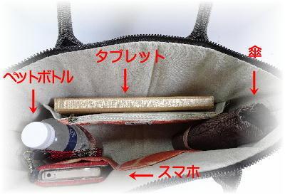 裂き織りバッグ13-6