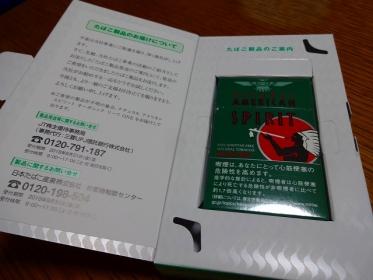 DSC08554.jpg
