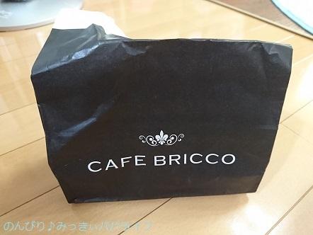 bricco20180703.jpg