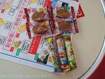 minitaiyaki04.jpg