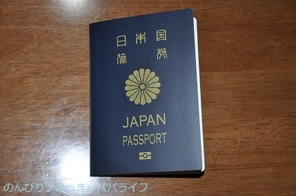 musumepassport03.jpg