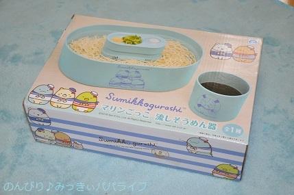 nagashisoumenki01.jpg