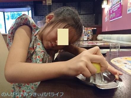 namashibori03.jpg