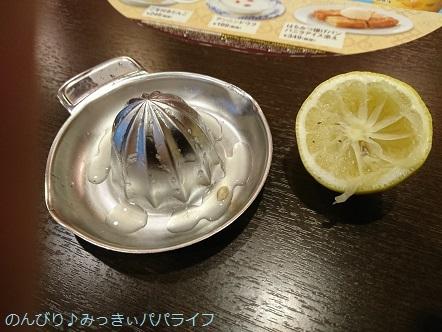 namashibori04.jpg