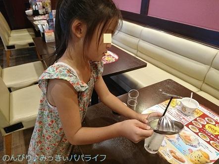 namashibori05.jpg