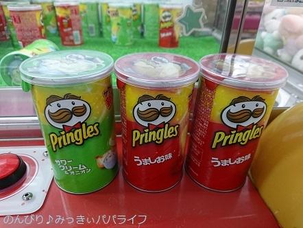 pringles20180706.jpg
