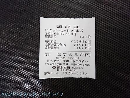 taxi27630.jpg