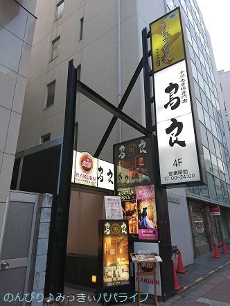 toriyoshi01.jpg
