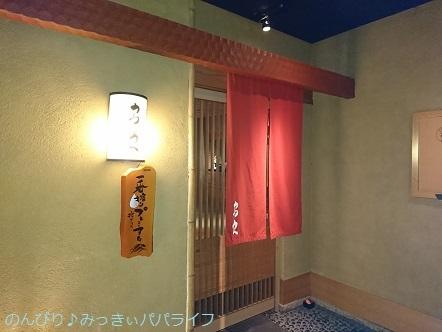 toriyoshi04.jpg