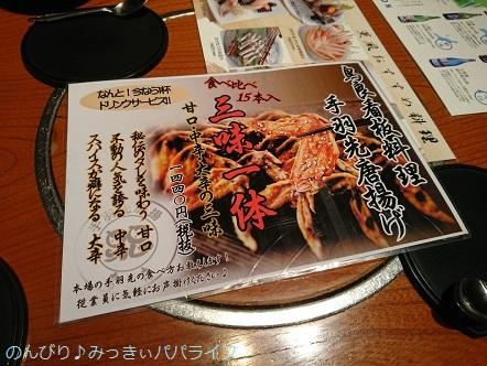 toriyoshi07.jpg