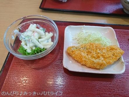 tshokudou201803.jpg