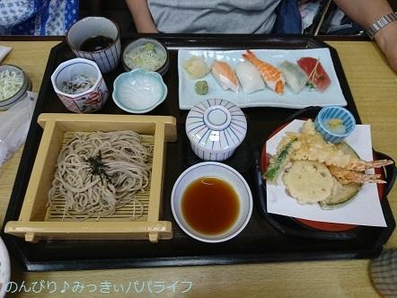 washokusagami03.jpg