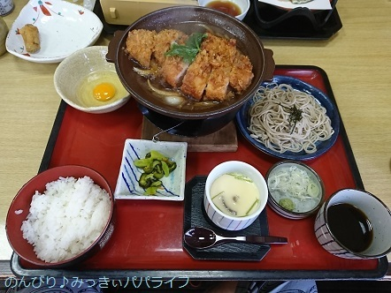 washokusagami04.jpg