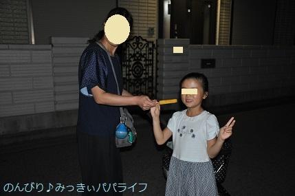 yakitori20180715.jpg