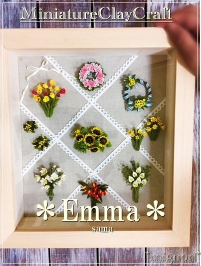 Emma様MiniatureClayCraft