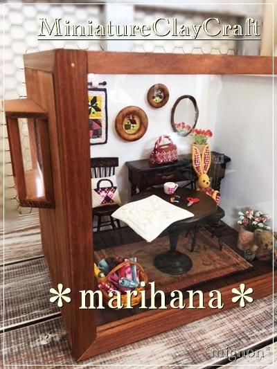 marihana様 (2)