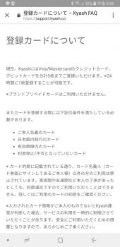 KYASH1D.jpg