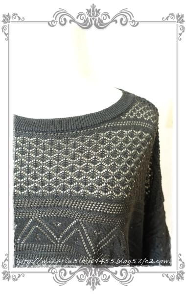0714裾フリンジニットポンチョ(黒)胸元
