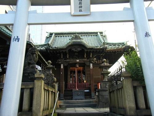 ①高山稲荷神社