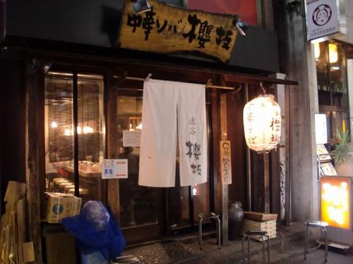 櫻坂@渋谷・20180406・店舗